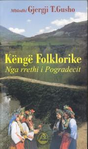 Këngë Folklorike
