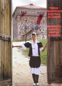 Veshje tradicionale Shqiptare në Kosovë - Vëllimi I
