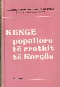 Kenge popullore të rrethit të Korçës