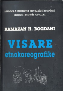Visare Etnokoreografike